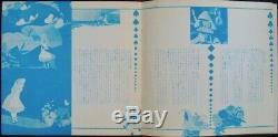 ALICE IN WONDERLAND Japanese movie Press Book R1978 WALT DISNEY VERY RARE
