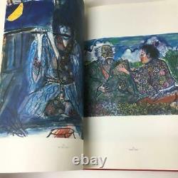 Akira Kurosawa AKIRA KUROSAWA large Drawing art book movie 1992 RARE Japan