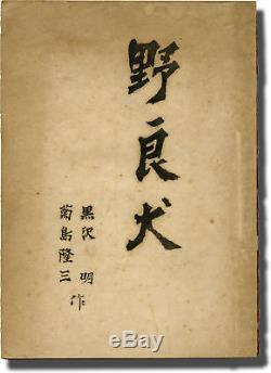 Akira Kurosawa STRAY DOG Original screenplay for the 1949 film First #143058