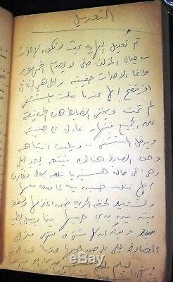 Arabic Vintage Org Film Script 70s