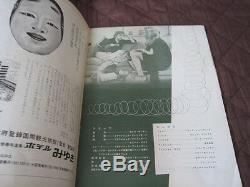 Blow Up Japan Original Film Program Book w Ticket Stub Antonioni MOD Yardbirds