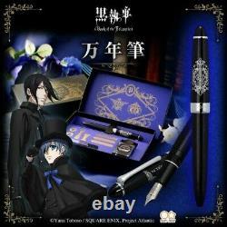 Movie version Kuroshitsuji Book of the Atlantic fountain pen Japan Limited
