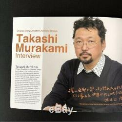 Takashi Murakami, Jellyfish Eyes Film Book, VERY RARE Like New Condition