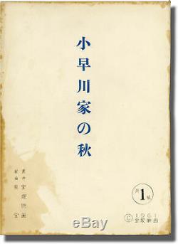 Yasujiro Ozu END OF SUMMER Original screenplay for the 1961 film #143276