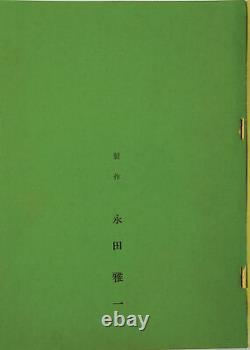 Yasujiro Ozu FLOATING WEEDS Original screenplay for the 1959 film #146860